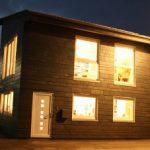 Unser 2012 errichtetes Verwaltungsgebäude in Arnsberg-Müschede mit Schieferfassade